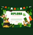 kids certificate diploma with irish leprechaun vector image