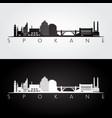 spokane washington - usa skyline and landmarks vector image vector image