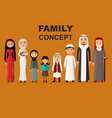 arab family muslim people vector image vector image
