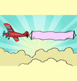 retro airplane with a ribbon in the sky vector image vector image