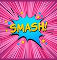 comic explosive bright template vector image vector image