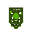 icon for landscaping service vector image vector image