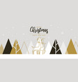 simple holiday new year card vector image