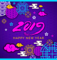 2019 happy asians new year postcardoriental asian vector image vector image