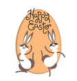 happy easter bunny rabbit hare inside painted egg vector image vector image