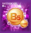 vitamin b5 pantothenic acid vitamin gold vector image