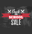 back to school sale typographic vector image vector image