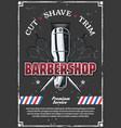 barbershop retro poster with scissors and razor vector image vector image