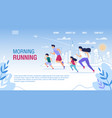 morning family running motivating landing page vector image vector image