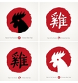 Chinese calligraphy Year Rooster Hieroglyphs vector image