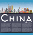 china city skyline with copy space vector image vector image
