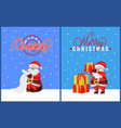 christmas greeting cards with santa and gifts vector image vector image