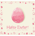 Easter cute scribble egg silhouette hand drawn vector image vector image