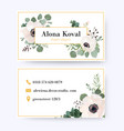 floral business card design with anemone flowers vector image