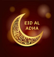moon eid al adha concept background realistic vector image