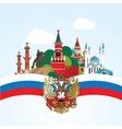 Russia Landmark Biggiest cities Moscow Saint vector image vector image
