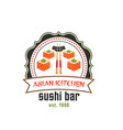 sushi bar icon for asian cuisine restaurant design vector image