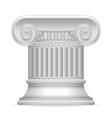 greek roman antique classic column stand 3d vector image