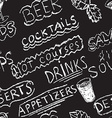Hand drawn restaurant menu elements Seamless vector image