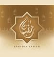ramadan kareem islamic greeting with arabic patter vector image vector image