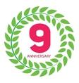 Template Logo 9 Anniversary in Laurel Wreath vector image vector image