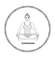 beautiful women does yoga ornamental circle vector image
