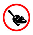 clean up after your dog clear zone no poop vector image