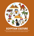egyptian culture travel to egypt architecture vector image vector image