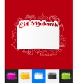 Eid Mubarak paper sticker with hand drawn elements vector image vector image