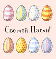 hand drawn orthodox easter gift card vector image vector image