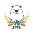 love yourself icon with polar bear vector image