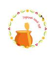 rosh hashanah honey pot and honey dipper vector image