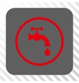 Water Tap Rounded Square Button vector image vector image