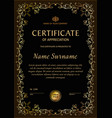 certificate template vertical vector image vector image