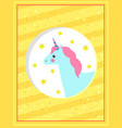 cute unicorn card colorful vector image