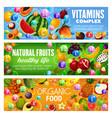 natural fruit berriy vitamin complex health food vector image vector image