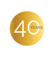 40th anniversary gold banner template fortieth vector image vector image