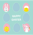 happy easter text pink painted egg frame set vector image vector image