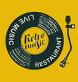 menu for retro music restaurant with vinyl record vector image vector image