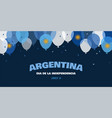celebrate banner independence day of vector image vector image