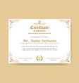 certificate of achievement or diploma template vector image
