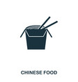 chinese food icon mobile apps printing and more vector image vector image