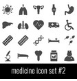 medicine icon set 2 gray icons on white vector image