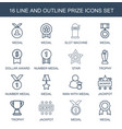 16 prize icons vector image vector image