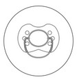 baby pacifier icon black color in circle or round vector image vector image