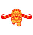 foo dog with new year banner vector image vector image
