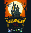 halloween horror night party poster vector image vector image