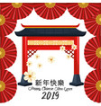 happy chinese year with flowers and cultural vector image vector image