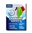 laundry washing service advertise poster vector image vector image