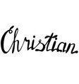 christian name lettering vector image vector image